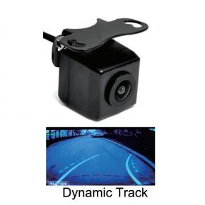 Car Reversing Dynamic Track Camera