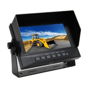 7 inch IP69 waterproof  monitor